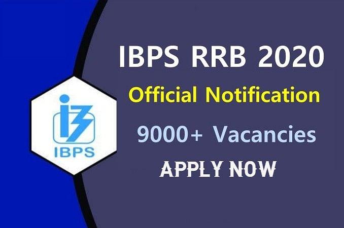 IBPS RRB PO Clerk Notification 2020 Update : ऑफिसर और क्लर्क के लिए आई 9000+ वैकेंसी, जानिए कैसे करें आवेदन