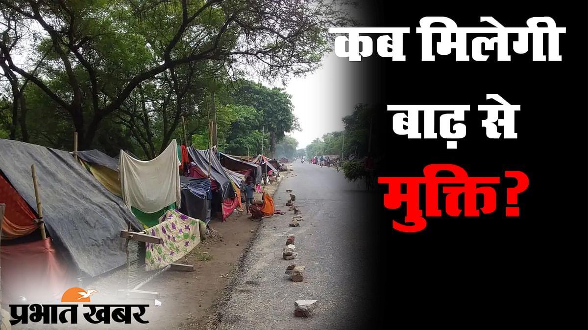बिहार बाढ़: दरभंगा जिले में बाढ़ के कारण सड़क किनारे रहने को मजबूर लोग, कई गांव डूबे