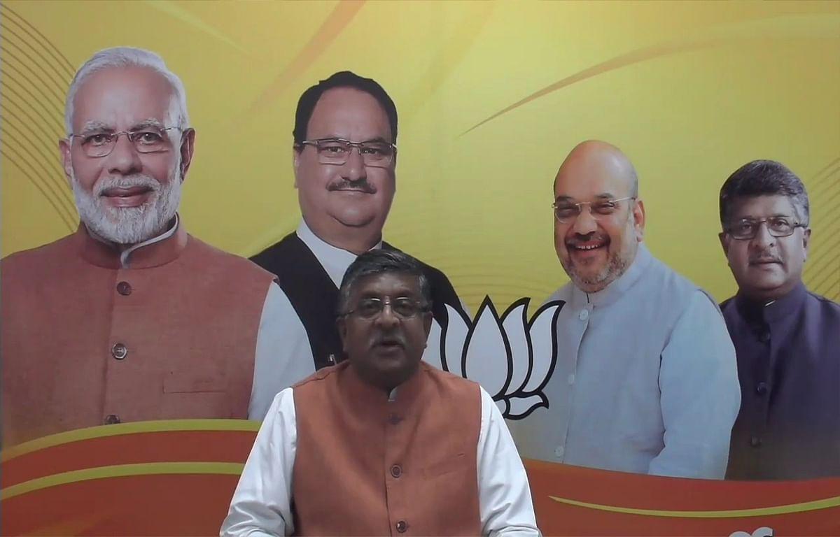 Tik Tok समेत 59 चाइनीज ऐप पर बैन भारत का बड़ा 'डिजिटल हमला' : रविशंकर प्रसाद