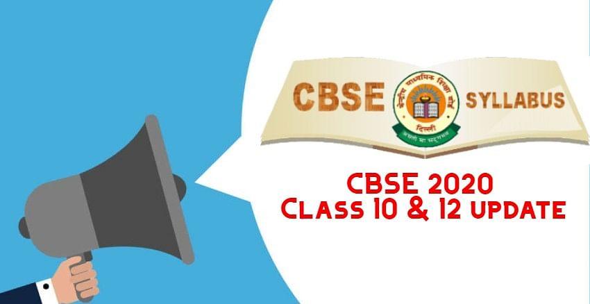 CBSE 2020 Class 10, 12 update: अगर आपको सता रही है पढ़ाई की चिंता, तो आइए जानें आपके लिए क्या तैयारी करने वाला है बोर्ड