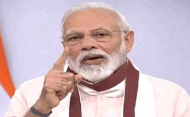 बिहार चुनाव से पहले मोदी सरकार की बड़ी सौगात, दरभंगा में नये एम्स को मंजूरी