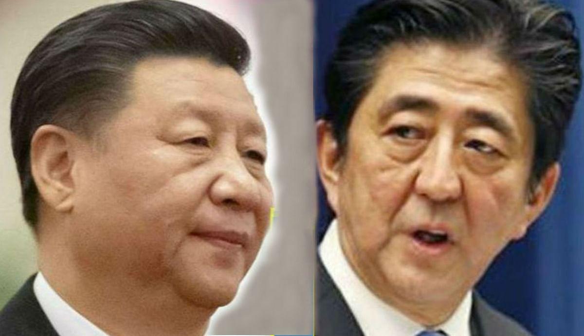 भारत के बाद जापान ने भी चीन को दिया करारा झटका, सरकारी खर्चे पर 57 कंपनियों को बुलाया वापस