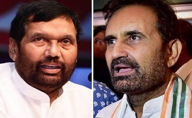 Bihar Assembly Election 2020 : पासवान को कांग्रेस का ऑफर, महागठबंधन में आना चाहेंगे तो करेंगे विचार