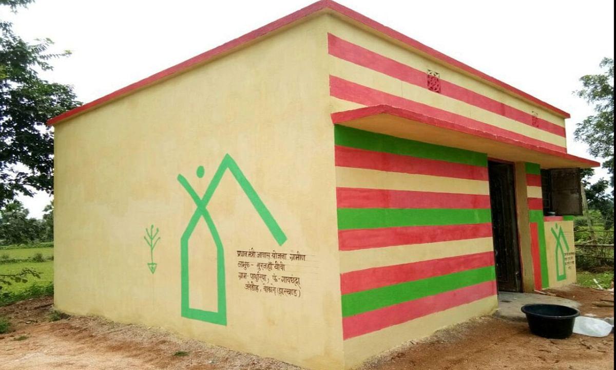 पीएम आवास योजना के बेहतर प्रदर्शन में रामगढ़ बना देश का पहला जिला, जामताड़ा दूसरे नंबर पर