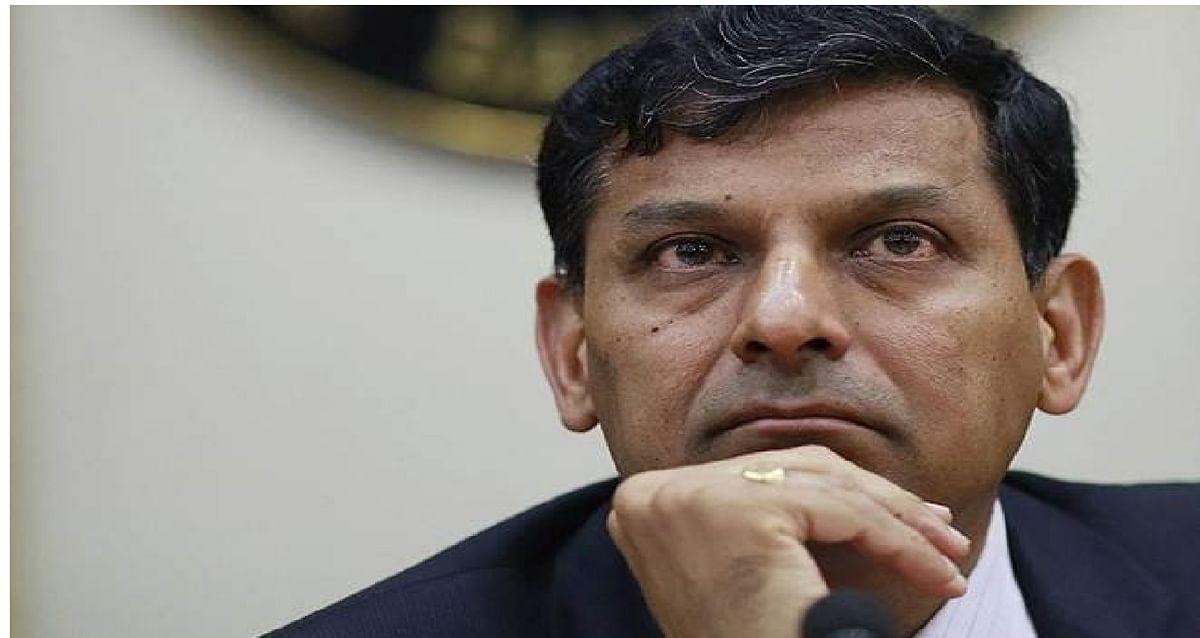 पूर्व गवर्नर रघुराम राजन ने चेताया, सरकारी बांड खरीद कर आरबीआई बढ़ा रहा अपनी देनदारी
