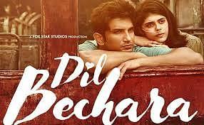 इस दिन आएगा सुशांत सिंह राजपूत की आखिरी फिल्म 'दिल बेचारा' का ट्रेलर