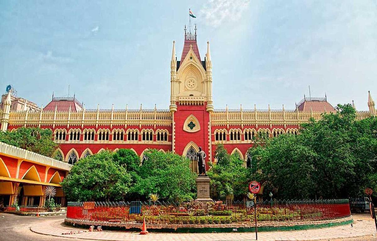 13 जुलाई तक बंद रहेगा कलकत्ता हाईकोर्ट, कंटेनमेंट जोन में लॉकडाउन की घोषणा के बाद लिया गया फैसला