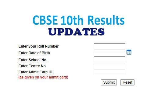 CBSEResults.nic.in, CBSE 10th result 2020 Updates : सीबीएसई के दसवीं बोर्ड में 91.46 फीसदी बच्चे हुए सफल, इन ऑफिशियल वेबसाइट्स पर चेक कर सकते हैं रिजल्ट