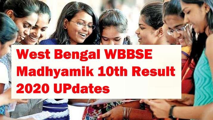 West Bengal WBBSE Madhyamik 10th Result 2020: आरित्र पाल ने  99.14% अंक के साथ बनें टॉपर, 98.57% के साथ लड़कियों में देबस्मिता महापात्रा रहीं अव्वल