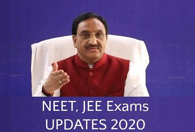 NEET JEE Exam 2020: नीट जेईई परीक्षा टालने की मांग के बीच शिक्षा मंत्री रमेश पोखरियाल का बड़ा बयान