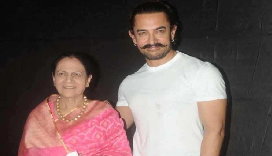 कोविड-19: अभिनेता आमिर खान की मां की रिपोर्ट निगेटिव आई
