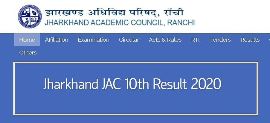 Jharkhand JAC 10th Result 2020 LIVE Update : झारखंड बोर्ड 10वीं का परिणाम आज होगा घोषित, ऐसे देखें अपना रिजल्ट