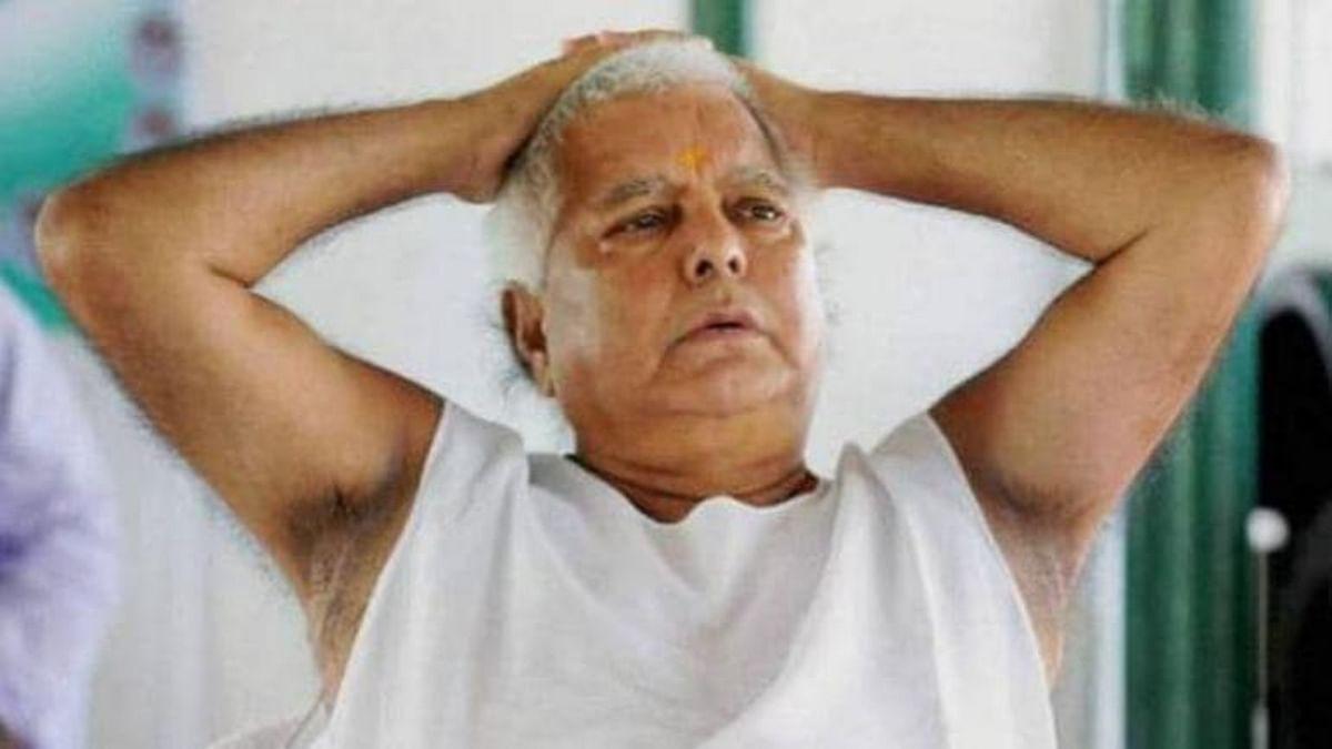 Bihar Election 2020: जेपी आंदोलन दौर के साथी को 17 साल बाद लालू ने किया था याद, 2015 में जीता चुनाव पर इस बार कटा टिकट