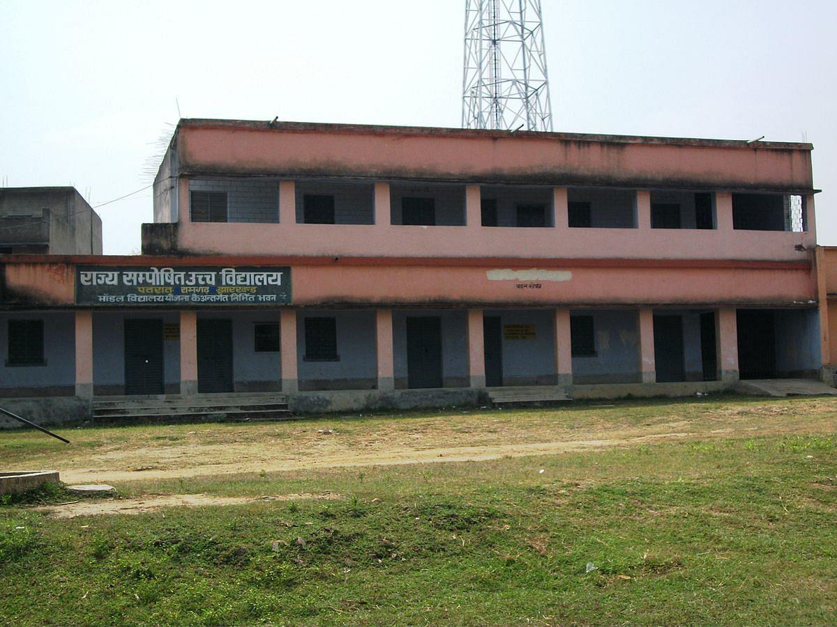 Jharkhand Teachers News : हाईस्कूल से प्लस टू स्कूलों में नियुक्त झारखंड के शिक्षकों का बढ़ने वाला है वेतनमान, स्कूली शिक्षा और साक्षरता विभाग की क्या है तैयारी
