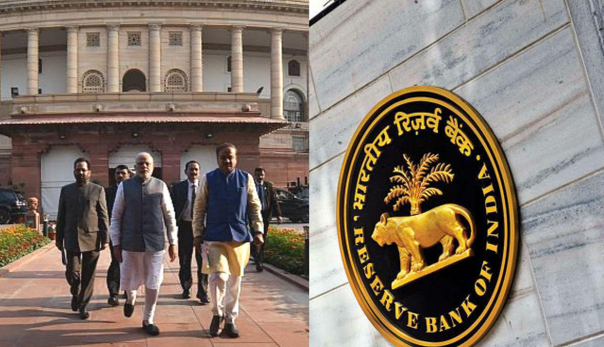 ...तो क्या RBI से फिर फंड की मांग कर सकती है केंद्र सरकार? कोरोना संकट में राजस्व वसूली पर पड़ा है गहरा असर