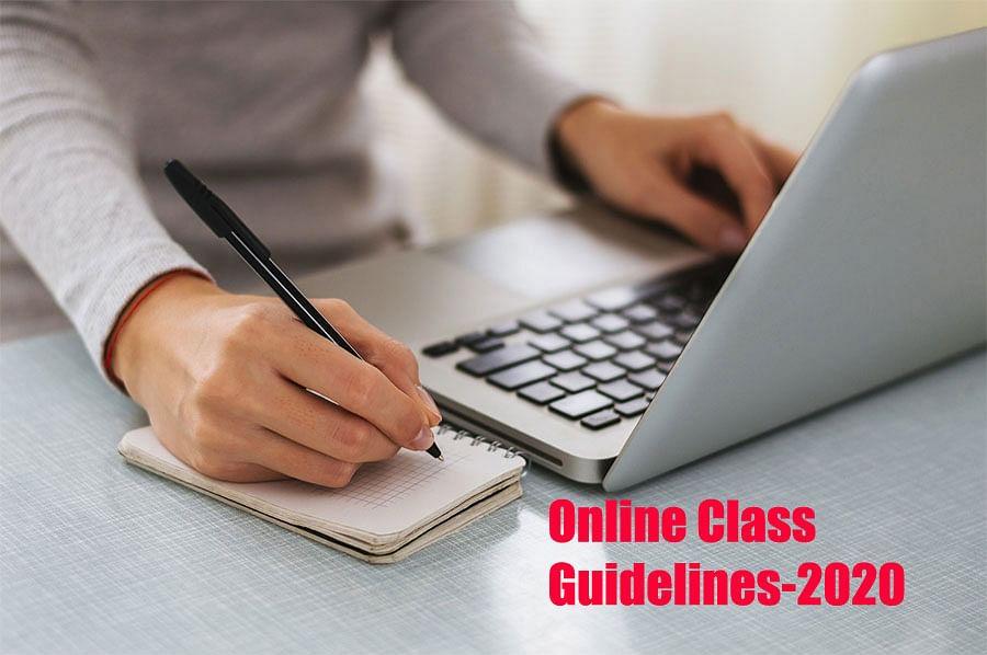 Online Class Guidelines 2020: ऑनलाइन क्लास के नियमों में होने वाले हैं कई बदलाव, एचआरडी मंत्रालय ने जारी किया दिशानिर्देश