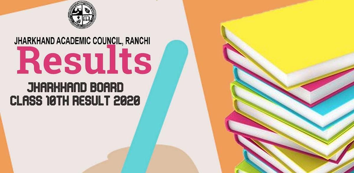 Jharkhand JAC Class 10th Result 2020 : झारखंड बोर्ड की 10वीं का परिणाम कल होगा घोषित, जानिए कैसे देख सकते हैं अपना रिजल्ट