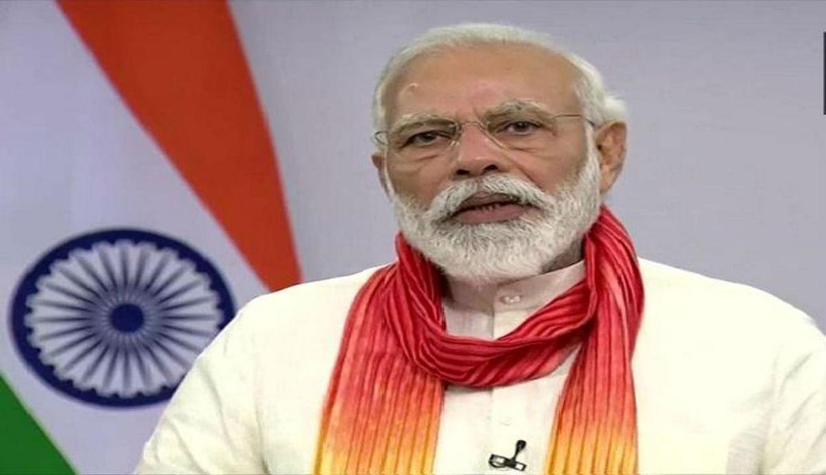 प्रधानमंत्री नरेंद्र मोदी बैंकों और एनबीएफसी के स्टेकहोल्डर्स के साथ बुधवार को करेंगे बैठक, कई मुद्दों पर होगी चर्चा