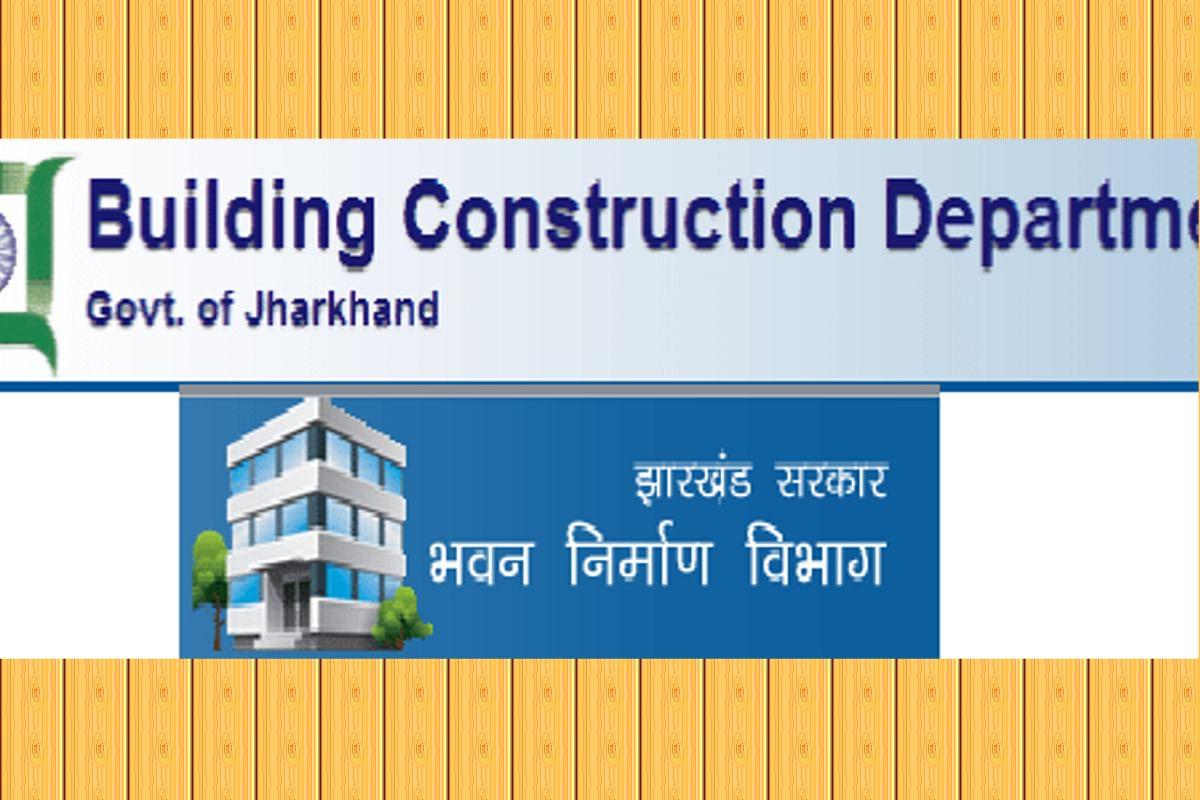झारखंड में 25 करोड़ तक का टेंडर अब सिर्फ लोकल ठेकेदार को, भवन निर्माण विभाग के प्रस्ताव को हेमंत सोरेन ने दी मंजूरी