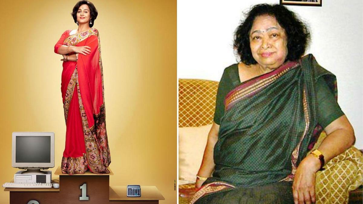 शंकुतला देवी के जीवन पर बनी  फिल्म रिलीज से एक दिन पहले मिला गिनीज वर्ल्ड रिकॉर्ड