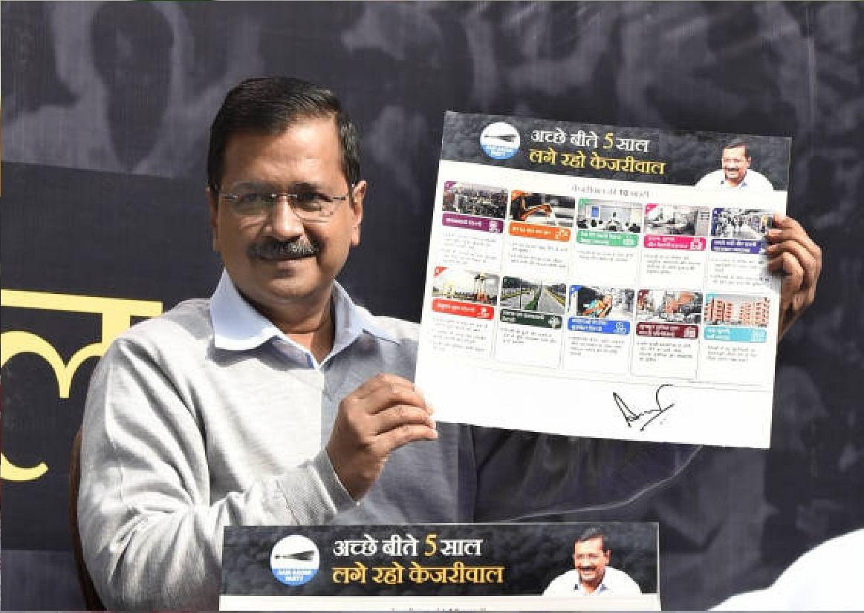 छह सालों तक नहीं बढ़ी बिजली की कीमत, सीएम ने दी दिल्लीवासियों को बधाई