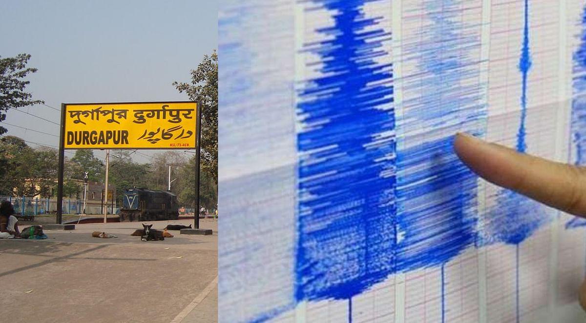 बंगाल के दुर्गापुर में 4.1 तीव्रता का भूकंप, झारखंड के दुमका में महसूस किये गये झटके