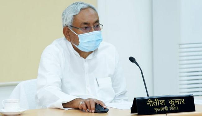 मुख्यमंत्री ने कैमूर के रीना देवी मेमोरियल अस्पताल का VC के जरिये किया उद्घाटन, ऑनलाइन किया अस्पताल का मुआयना
