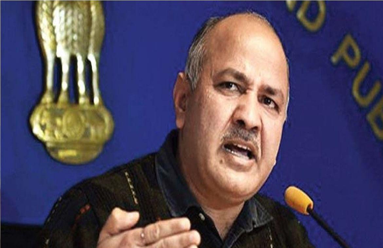 दिल्ली सरकार कर्ज नहीं ले सकती हमें केंद्र कर्ज लेकर दे : सिसोदिया