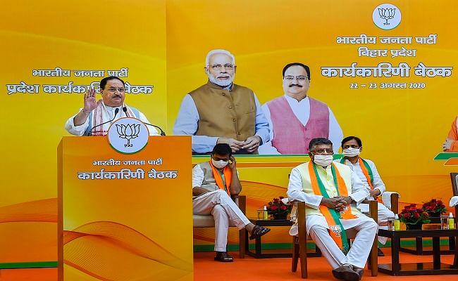 बिहार चुनाव 2020 : जानिए बीजेपी के सवर्णों पर पकड़ और ओबीसी-दलितों को लुभाने की कोशिश के चुनावी अंकगणित