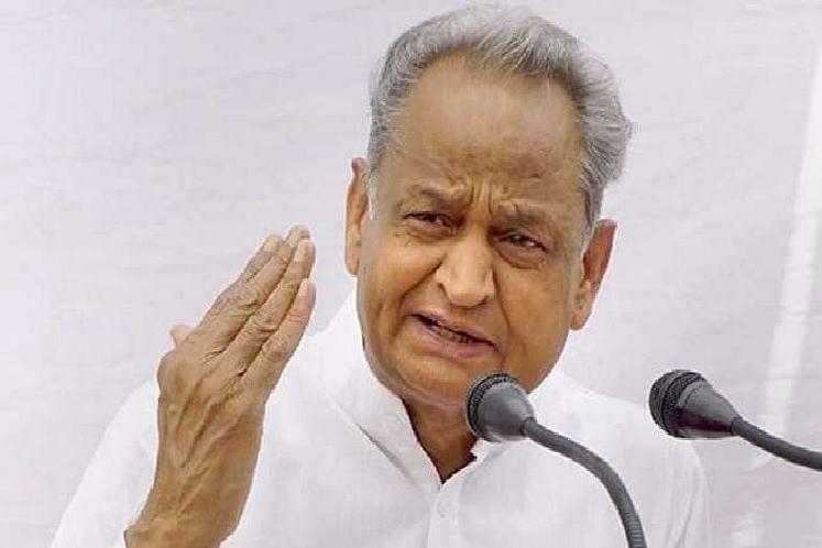 Rajasthan Crisis: राज्य में हो रहे तमाशे को बंद करवाएं मोदी, गहलोत ने साधा पीएम पर निशाना