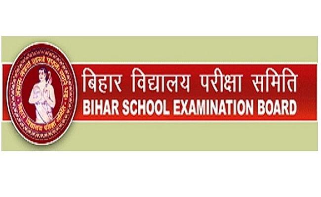 BSEB 10th 12th exam date 2021: बिहार में इंटर और मैट्रिक परीक्षा की एप से होगी मॉनीटरिंग, हर जानकारी होती रहेगी अपडेट