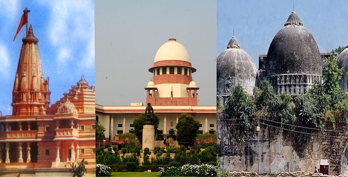 अयोध्या राम मंदिर पर सुप्रीम कोर्ट के ऐतिहासिक फैसले