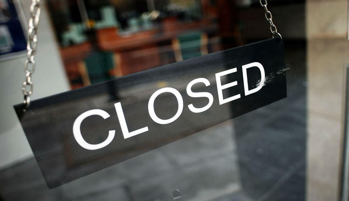 Bank Close: दो दिनों की हड़ताल, लेकिन लगातार 4 दिनों तक बंद रहेगी बिहार की 7620 बैंक शाखाएं, जानें तिथि और कारण