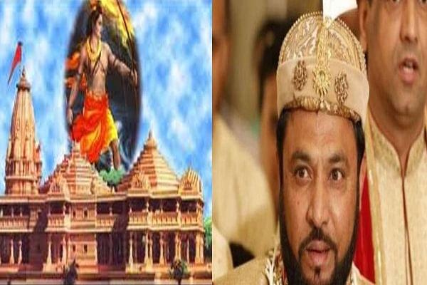Ram Mandir Bhoomi Pujan: बाबर के वंशज देंगे सोने की ईंट और उदयपुर के इकबाल भेंट करेंगे सोने की खड़ाऊं