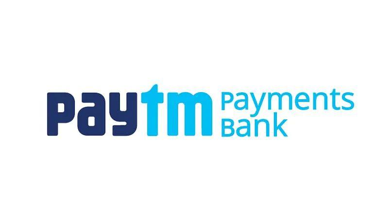 Paytm payments Bank: अब आधार से नकद निकासी कर सकते हैं पेटीएम पेमेंट्स बैंक के ग्राहक