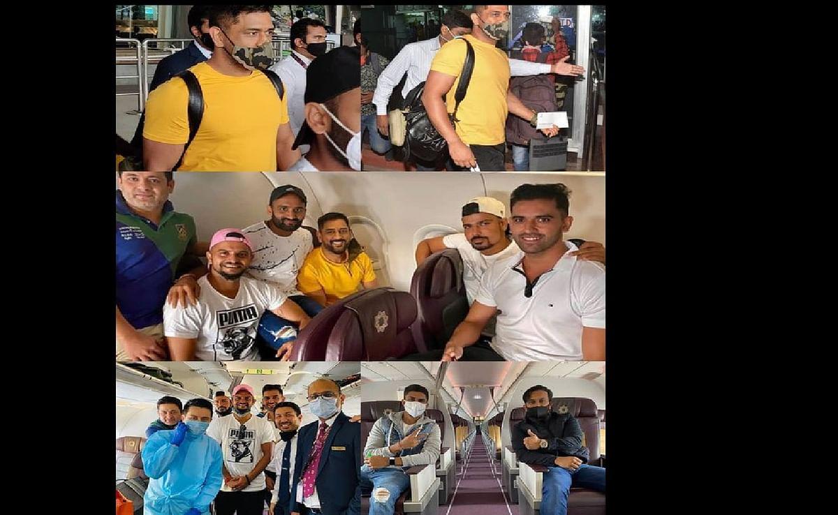 IPL 2020 : चेन्नई पहुंचे 'थाला' धौनी, सोशल मीडिया पर तस्वीर वायरल