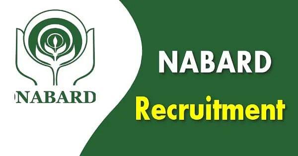 Sarkari Naukri, NABARD Recruitment 2020: नाबार्ड ने निकाली विभिन्न पदों पर नियुक्ति, जल्दी करें आवेदन