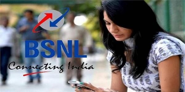 BSNL का धांसू ऑफर, 5GB फ्री डेटा के साथ मिल रहा फुल टॉक टाइम का फायदा