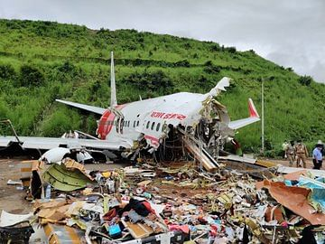 Kerala Plane Crash : 2011 में ही बता दिया गया था सुरक्षित नहीं है कोझिकोड एयरपोर्ट, जानें क्यों है असुरक्षित