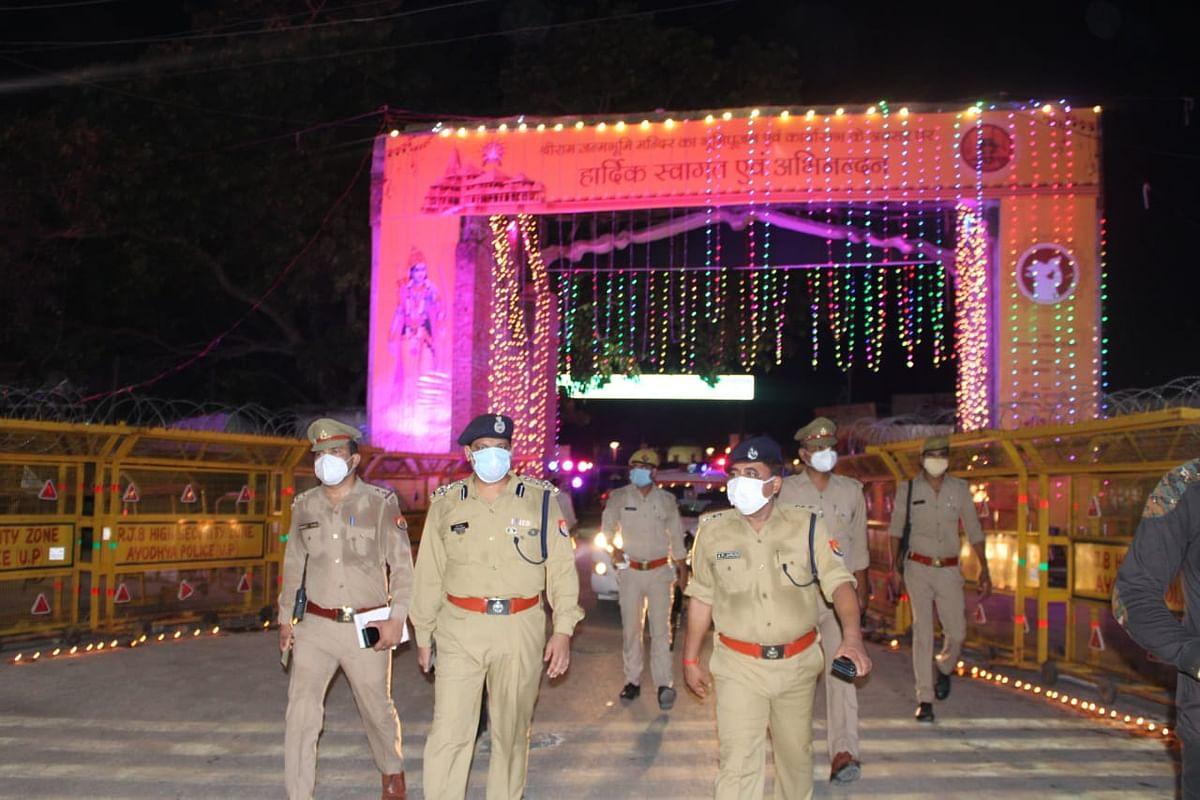 Ram mandir bhoomi Pujan : अयोध्या के सभी प्रवेश द्वार बंद, वाहनों की एंट्री पर भी बैन