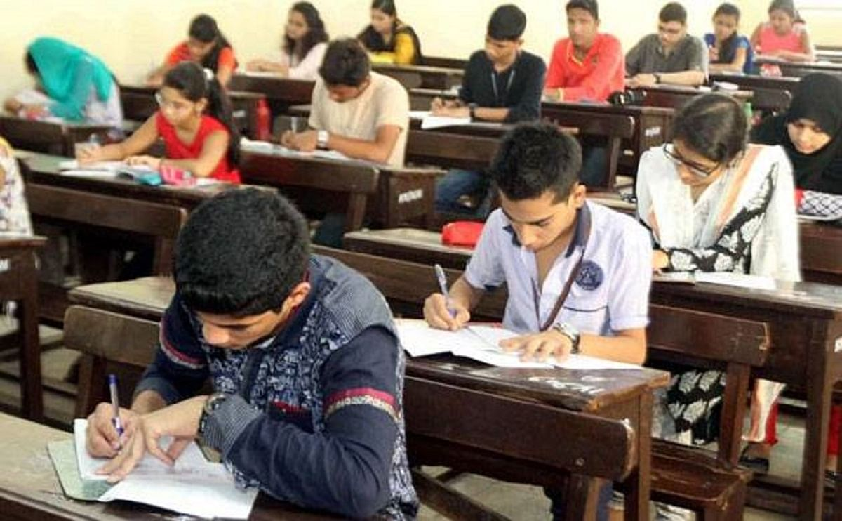 जेइइ एडवांस : पटना के स्टूडेंट्स का दिल्ली व कोलकाता में दे दिया गया सेंटर, अब परीक्षा छूटने की सता रही चिंता...
