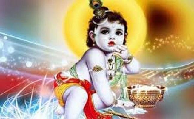 Krishna Janmashtami 2020, Mathura Live Darshan: आज आधी रात को मथुरा में जन्मेंगे नंदलाल, यहां करें ऑनलाइन दर्शन
