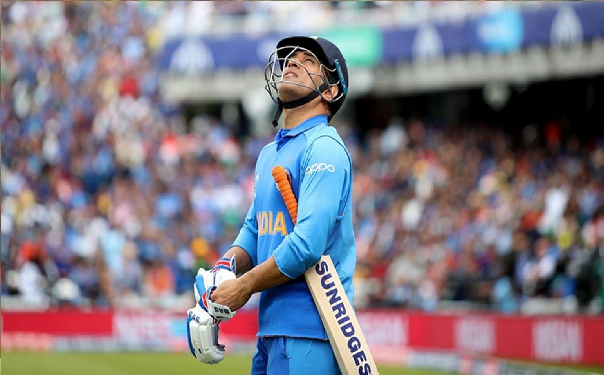 Dhoni Retirement : धौनी के नाम 4 अनोखे रिकॉर्ड, जिसे तोड़ना किसी बल्लेबाज और कप्तान के लिए आसान नहीं