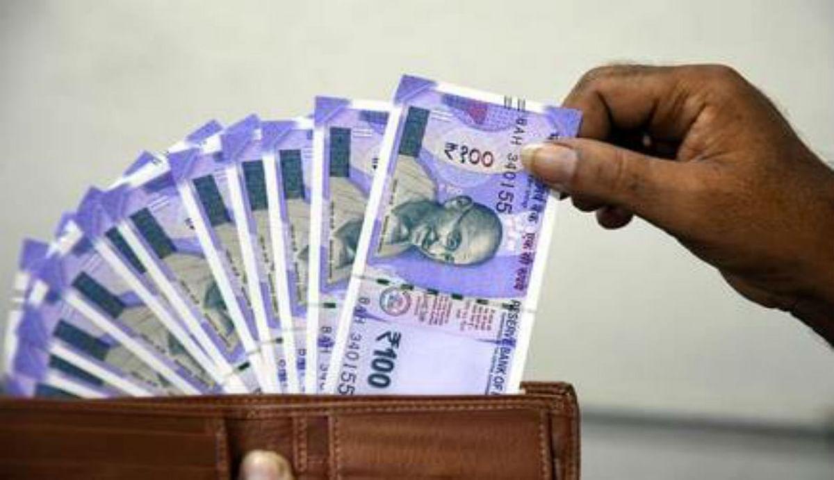 7th pay commission : मोदी सरकार का बड़ा फैसला, केंद्रीय कर्मचारियों को मिलेगा पे प्रोटेक्शन का लाभ...जानिए कैसे?