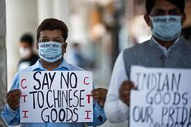बॉयकॉट चाइना मुहिम का हो रहा असर, भारत में चीनी निर्यात में आयी भारी गिरावट