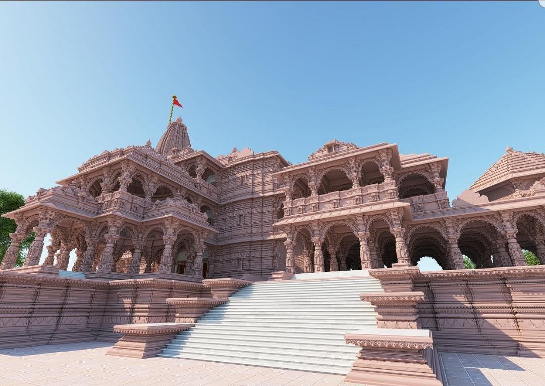 Ram Mandir Bhumi Pujan : अयोध्या में आज पीएम मोदी रखेंगे रामलला के मंदिर की नींव
