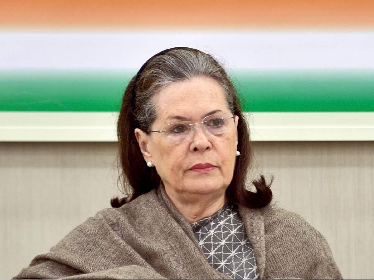 आज खत्म होगा सोनिया गांधी का कार्यकाल, जल्द बुलाई जायेगी सीडब्लयूसी की बैठक