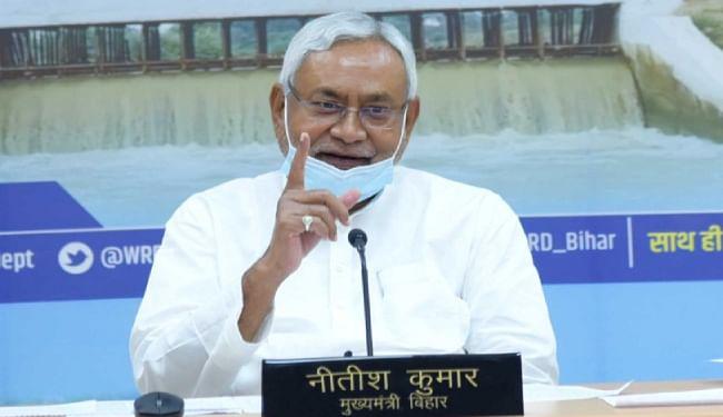 बिहार विकास मिशन की बैठक में फसल अवशेष प्रबंधन पर जोर, नीतीश कुमार बोले- नये भूमि सर्वेक्षण को जल्द करें पूरा