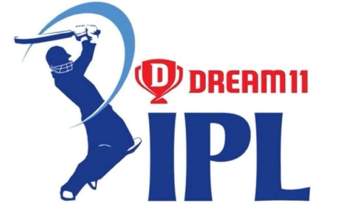 IPL 2020 : Dream11 हर दिन BCCI को देगा 1.6 करोड़ रुपये, 2020 के लिए ही मिला टाइटल अधिकार