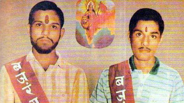 Ayodhya Ram Mandir: राममंदिर आंदेलन में जान गंवाने वाले कोठारी बंधुओं के परिजनों को मिला भूमि पूजन का न्योता, जानें उनकी कहानी